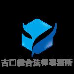 東京都中野区吉口総合法律事務所の離婚(離婚慰謝料、財産分与等)サイト